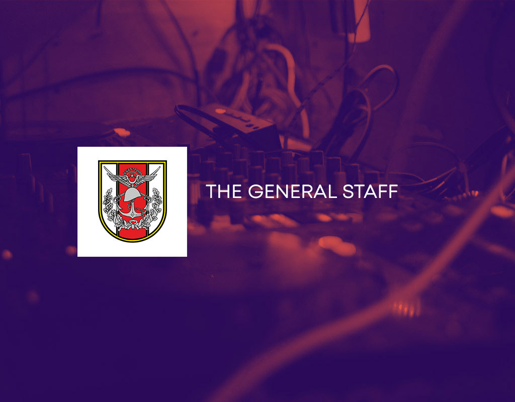 The General Staff CCTV Infrastructure Project